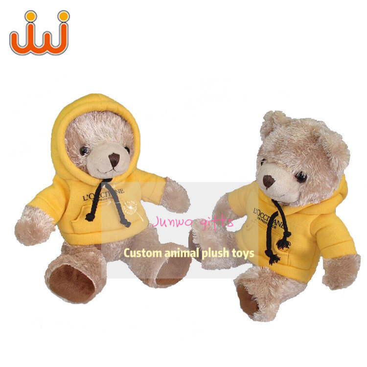 plush  toys Make Design Your Own Soft  Doll China factory electric moving plush toys Talking ted